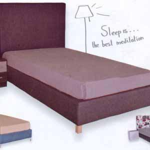 Μονό κρεβάτι Balux